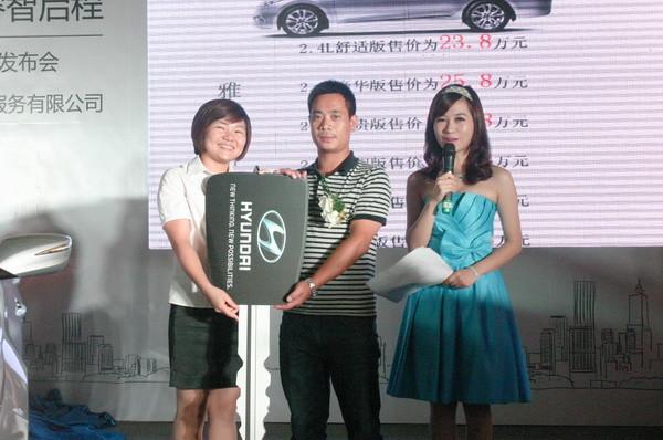 林海燕女士为福州第一位全新雅尊车主黄先生颁发新车钥匙图片