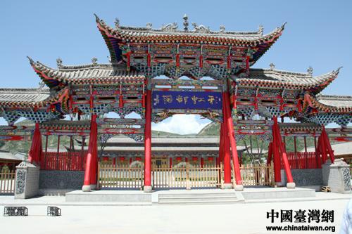 ...土族自治县,探访古刹佑宁寺,体验土族民俗文化.   小   中   ...