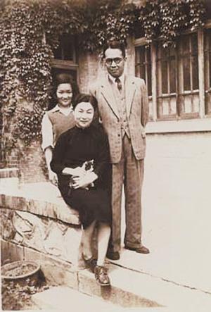 钱钟书先生及夫人杨绛、女儿钱瑗资料图片