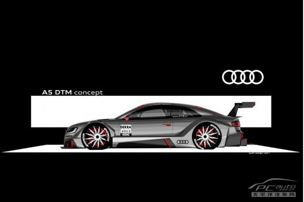 奥迪a5 dtm概念车设计图 法兰克福首发