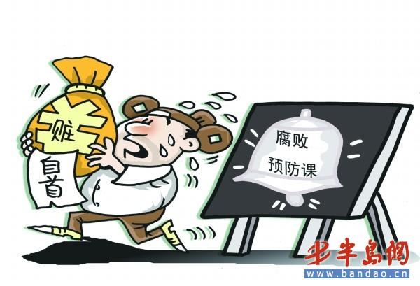 动漫 卡通 漫画 头像 600_409图片