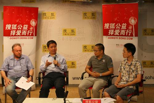 嘉宾(由左至右):马庆龙、王振耀、李微敖、陈彦。