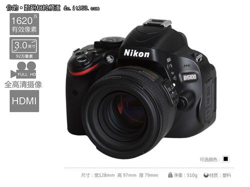尼康D5100