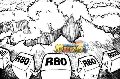 深度手绘漫画 图解台北设计特色技术