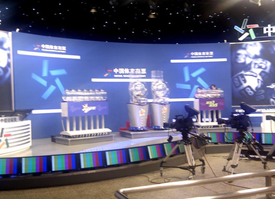中国体育彩票开奖现场面向社会公众和彩民开放(图)