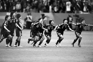 日本女足夺冠