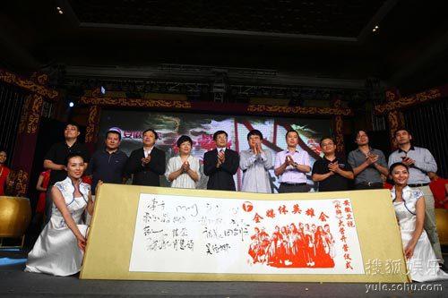 新《水浒》安徽卫视开营 刘春望其能创收视奇迹(点击进入组图)