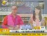 视频:浙江:一女子连吃5小时被送医院急救