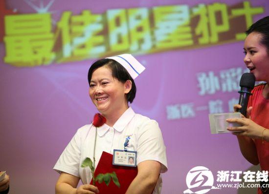 浙江明星护士揭晓(图)