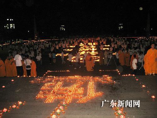 广东南华禅寺举行传灯祈福法会 李凌