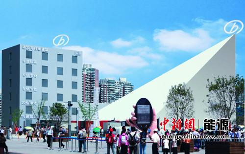 上海世博会远大馆全景