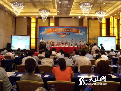 新疆首家由企业发起的教育慈善基金会成立(组
