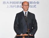 杰尼亚集团主席 Paolo Zegna