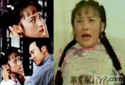 明星强奸人图片_范冰冰刘亦菲徐若瑄张韶涵 点评女明星的强暴戏(组图)