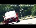 [精彩创意]吉利英伦SC5-RV 精彩广告视频