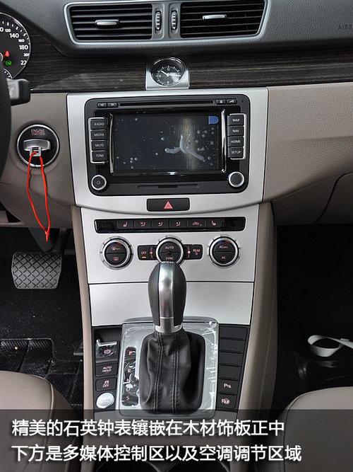 空调调节区域,多媒体系统显示屏的设计样式和操作方式与现款迈腾相同.
