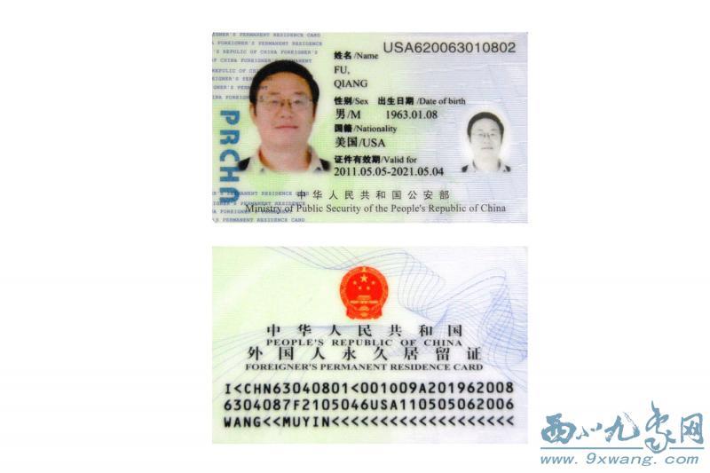 甘肃首批外国人永久居留证发放(组图)