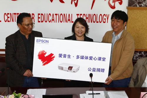 2011年多媒体现代教学设备捐赠