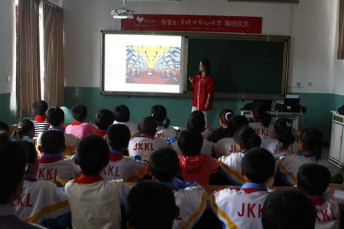 英语学习方法公开课