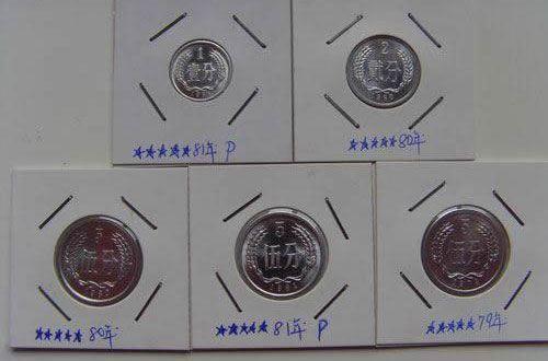 硬币涨声一片 当年买冰棒的钱今售价5000元(图