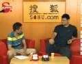 视频-姚明否认购买体育中心 建新球场纯属谣言