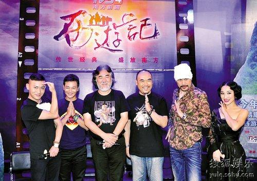 张纪中/新版《西游记》主创到广州为新剧开播造势...