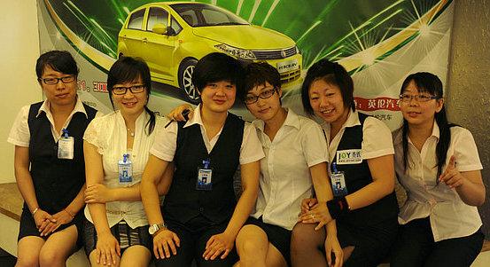 赛事部美女团队