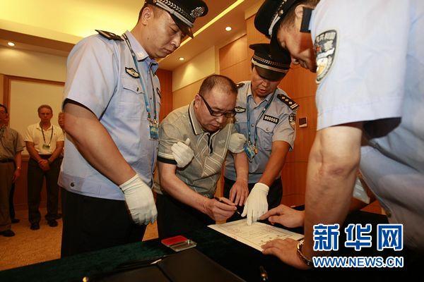 7月23日,我公安机关依法向赖昌星宣布了逮捕令。当日,厦门特大走私案首要犯罪嫌疑人赖昌星被加拿大有关部门遣返回国。 新华社发(张建鑫)