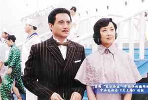 《月上海》剧组拍摄现场