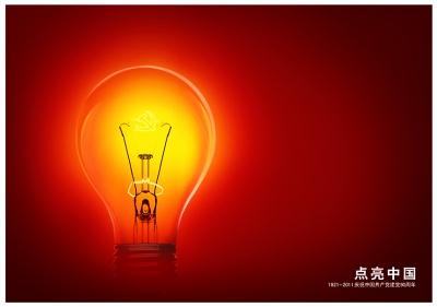 优秀公益广告创意获奖大赛作品展(视频)图片早恋组图图片