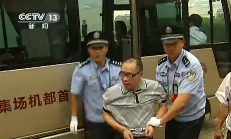 赖昌星在首都机场被逮捕[视频](组图)-搜狐滚动