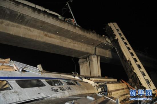 温州动车追尾事故遇难者中有外籍年轻女子