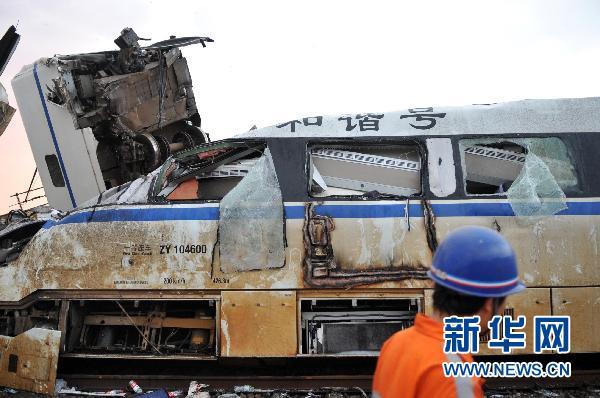 """胡锦涛温家宝等作重要指示 全力做好""""7・23""""铁路交通事故处置工作"""