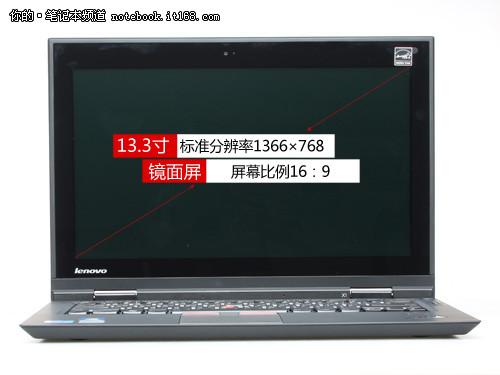 X1采用亮丽的350 NIT 高清液晶屏