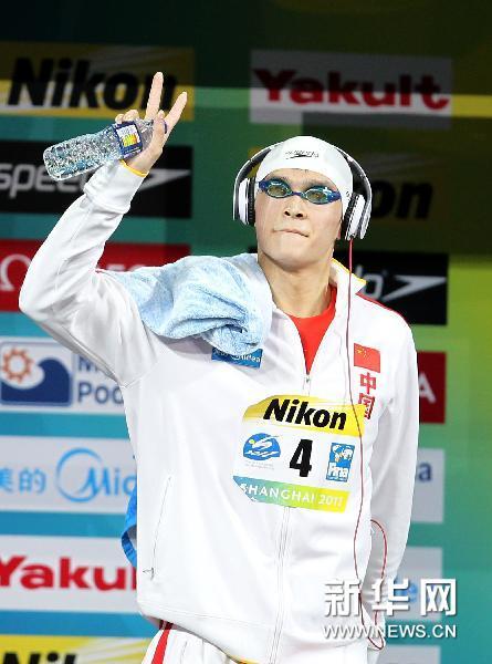 7月24日,孙杨在比赛前亮相。当日,在第14届国际泳联世界锦标赛男子400米自由泳决赛中,中国选手孙杨以3分43秒24的成绩获得亚军。新华社记者凡军摄