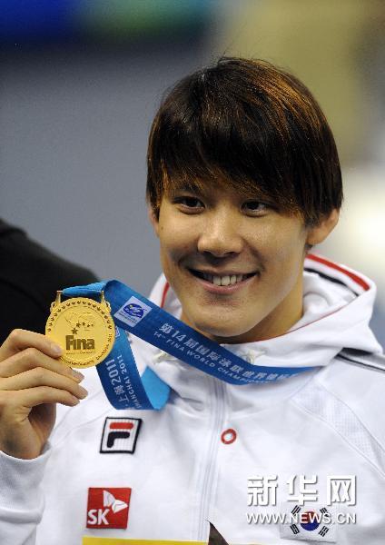 7月24日,朴泰桓在颁奖仪式上。当日,在第14届国际泳联世界锦标赛男子400米自由泳决赛中,韩国选手朴泰桓以3分42秒04的成绩夺得冠军。新华社记者杨磊摄