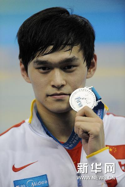 7月24日,孙杨在颁奖仪式上。当日,在第14届国际泳联世界锦标赛男子400米自由泳决赛中,中国选手孙杨以3分43秒24的成绩获得亚军。新华社记者杨磊摄