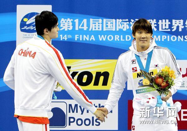 男子400米自由泳孙杨摘银 朴泰桓强势夺游泳首金