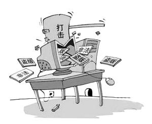 """网络版权""""顽疾""""难治 """"避风港原则""""待调整"""
