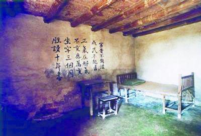 一曲囚歌励后人 闽赣携手谱新篇(组图)-搜狐滚动