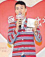 """梁汉文每月为老婆交5位数还款 香港""""星岛日报"""""""