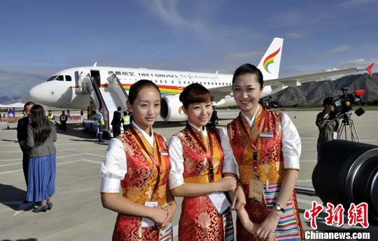 西藏航空公司成立暨首航仪式在拉萨贡嘎机场