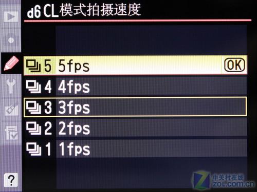 旗舰性能领跑中端 尼康D7000超详细评测