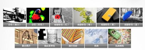 索尼单电A35提供11种照片效果模式