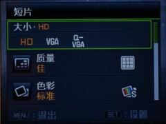 明基S1430摄像和拍照大小选择