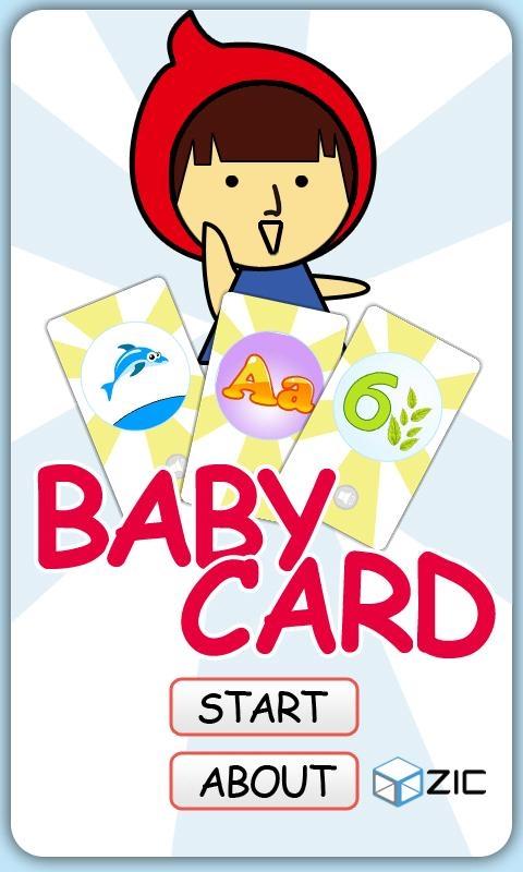 史上最牛小孩街舞_史上最牛儿童卡片DIY应用免费下载-搜狐滚动