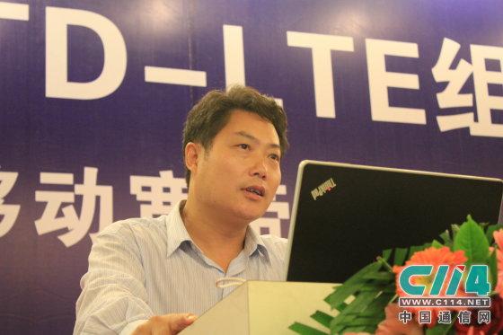 中国移动设计院副院长 张同须