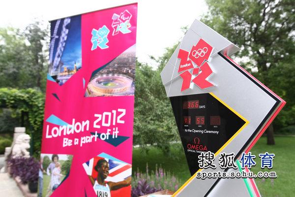 伦敦奥运会临近