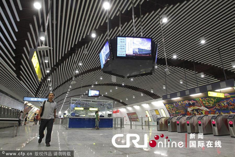 重庆地铁一号线28日开始试运营载客(高清组图