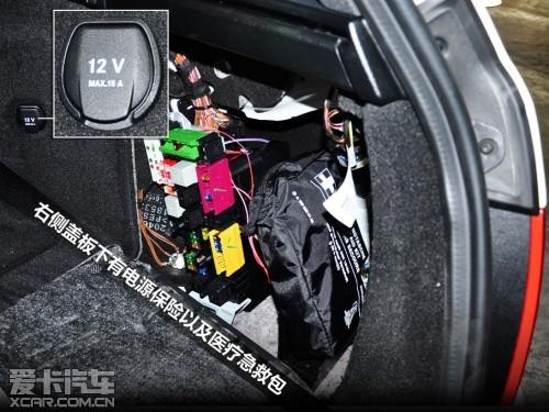 奔驰s400保险丝图解